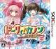 Dolly Kanon Dokidoki Tokimeki Himitsu no Ongaku Katsudou Start Desu!! for 3DS Walkthrough, FAQs and Guide on Gamewise.co