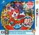 Youkai Watch 2 Shinuchi | Gamewise