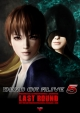 Dead or Alive 5: Last Round on XOne - Gamewise