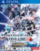 Phantasy Star Online 2: Episode 3 Deluxe Package for PSV Walkthrough, FAQs and Guide on Gamewise.co