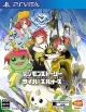 Digimon Story: Cyber Sleuth Wiki - Gamewise
