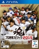 Pro Baseball Spirits 2015 on PSV - Gamewise