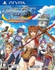 Gamewise Eiyuu Densetsu: Sora no Kiseki FC Evolution Wiki Guide, Walkthrough and Cheats