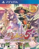 Shiren the Wanderer 5 Plus: Fortune Tower and the Dice of Fate on PSV - Gamewise