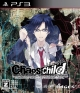 Gamewise Chaos;Child Wiki Guide, Walkthrough and Cheats