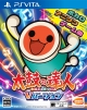 Taiko no Tatsujin: V Version [Gamewise]
