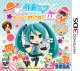 Hatsune Miku: Project Mirai DX on 3DS - Gamewise