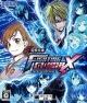 Dengeki Bunko Fighting Climax [Gamewise]