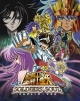 Saint Seiya: Soldiers' Soul on PS3 - Gamewise