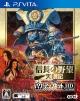 Nobunaga's Ambition: Tenshouki with Power-Up Kit HD Version | Gamewise