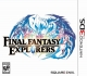 Final Fantasy Explorers Wiki on Gamewise.co