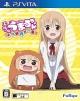 Himoutou! Umaru-Chan: Himoutou Ikusei Keikaku Wiki on Gamewise.co