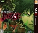 Shin Megami Tensei IV: Final for 3DS Walkthrough, FAQs and Guide on Gamewise.co