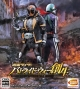 Kamen Rider: Battride War Genesis for PS4 Walkthrough, FAQs and Guide on Gamewise.co