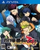 Kenka Bancho Otome for PSV Walkthrough, FAQs and Guide on Gamewise.co