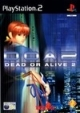 DOA 2: Dead or Alive 2 Hardcore for PS2 Walkthrough, FAQs and Guide on Gamewise.co