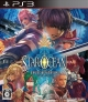 Star Ocean 5: Integrity and Faithlessness for PS3 Walkthrough, FAQs and Guide on Gamewise.co