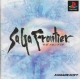 SaGa Frontier on PS - Gamewise