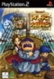 Dragon Quest Characters: Torneko no Daibouken 3: Fushigi no Dungeon Wiki on Gamewise.co
