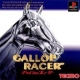 Gallop Racer (JP) for PS Walkthrough, FAQs and Guide on Gamewise.co