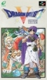 Dragon Quest V: Tenkuu no Hanayome on SNES - Gamewise