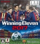 Gamewise Pro Evolution Soccer 2017 Wiki Guide, Walkthrough and Cheats