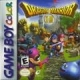 Dragon Warrior I&II | Gamewise