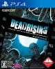 Dead Rising [Gamewise]