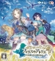 Atelier Firis: The Alchemist of the Mysterious Journey Wiki - Gamewise