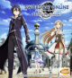 Sword Art Online: Hollow Realization on PSV - Gamewise