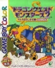 Dragon Warrior Monsters 2: Cobi's Journey | Gamewise