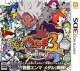 Yo-Kai Watch 3: Sukiyaki for 3DS Walkthrough, FAQs and Guide on Gamewise.co