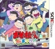 Osomatsu-San: Matsu Matsuri! for 3DS Walkthrough, FAQs and Guide on Gamewise.co