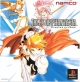 Tales of Phantasia [Gamewise]