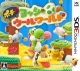 Yoshi's Woolly World Wiki - Gamewise