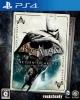 Batman: Return to Arkham [Gamewise]