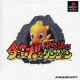 Chocobo no Fushigi Dungeon Wiki on Gamewise.co
