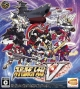 Super Robot Wars V on PSV - Gamewise