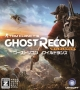 Tom Clancy's Ghost Recon Wildlands on PS4 - Gamewise