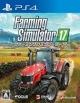 Gamewise Farming Simulator 17 Wiki Guide, Walkthrough and Cheats