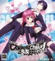 Chaos;Child: Love Chu Chu!! for PSV Walkthrough, FAQs and Guide on Gamewise.co
