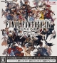 Final Fantasy XIV Online Complete Edition Wiki on Gamewise.co