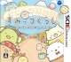 Sumikko Gurashi: Koko, Dokonan Desu? on 3DS - Gamewise