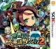 Etrian Mystery Dungeon 2 for 3DS Walkthrough, FAQs and Guide on Gamewise.co