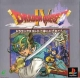 Dragon Quest IV: Michibikareshi Monotachi on PS - Gamewise