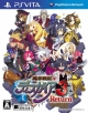Disgaea 3: Absence of Detention Wiki on Gamewise.co