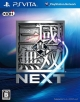 Dynasty Warriors Next [Gamewise]
