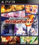 Dynasty Warriors: Strikeforce on PS3 - Gamewise