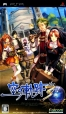 The Legend of Heroes: Trails in the Sky Third Chapter on PSP - Gamewise