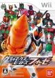 Gamewise Kamen Rider: Climax Heroes Fourze Wiki Guide, Walkthrough and Cheats